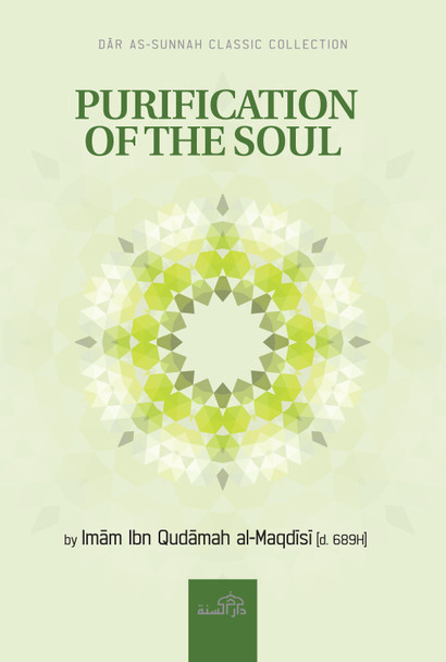 Purification of the soul, 9781904336655