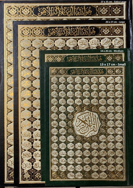 Beirut Quran Bundle cream paper