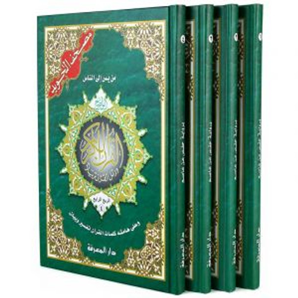 Tajweed Quran in 4 Parts
