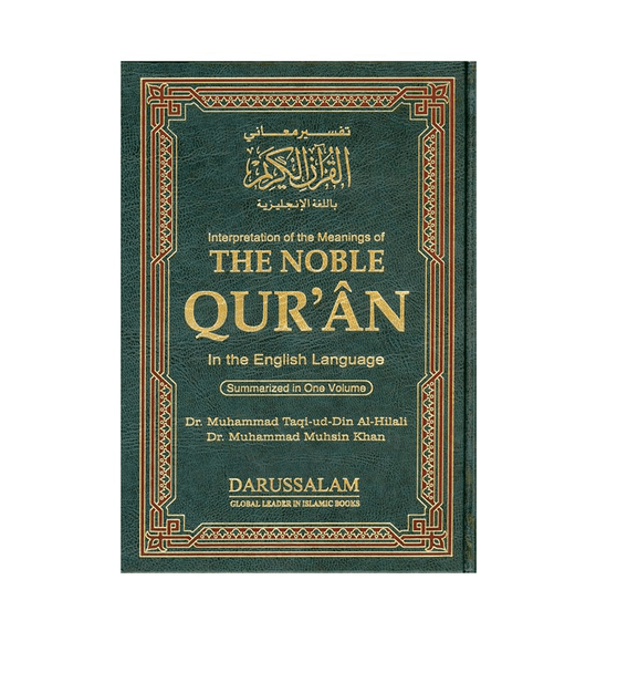 The Noble Quran Large One Volume (Side by Side)