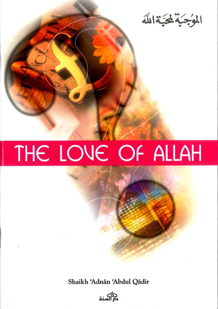 The Love of Allah