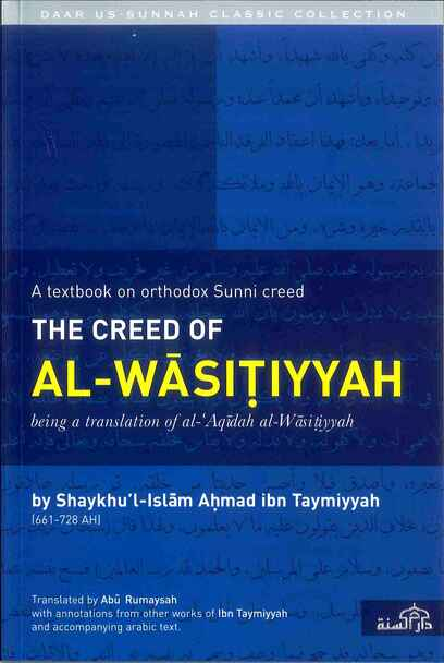 The Creed of Al-Wasitiyyah