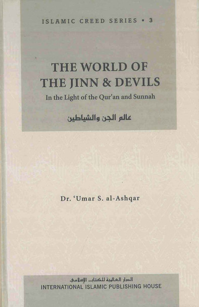The World of the Jinn & Devils : Islamic Creed Series 3