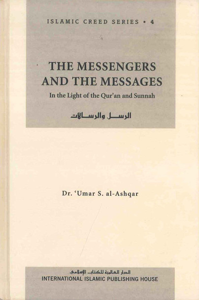 The Messengers and The Messages : Islamic Creed Series 4