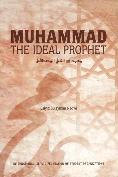 Muhammad The Ideal Prophet صلی الله علیه وآله وسلم