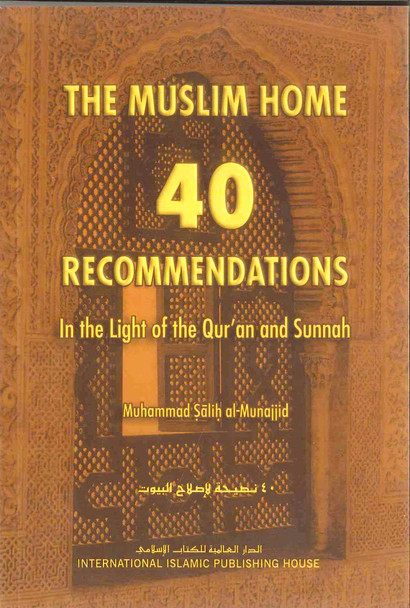 The Muslim Home 40 Recommendations