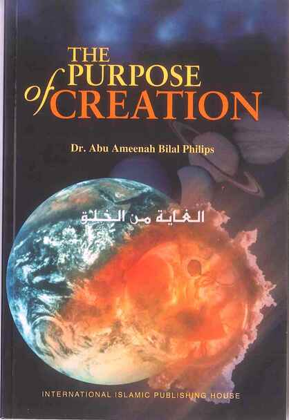 The Purpose of Creation