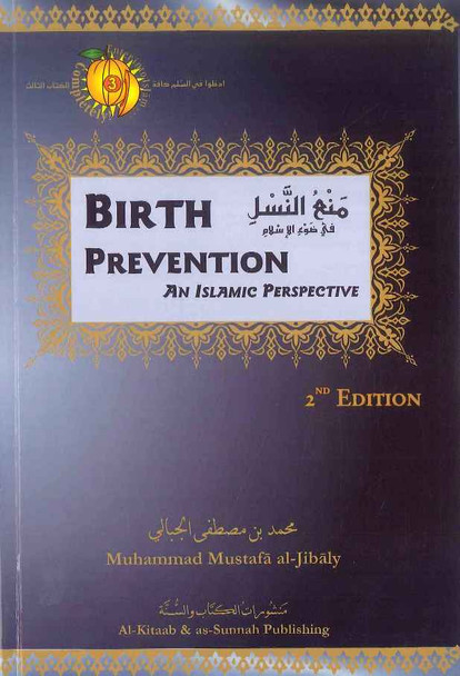Birth Prevention an Islamic Perspective