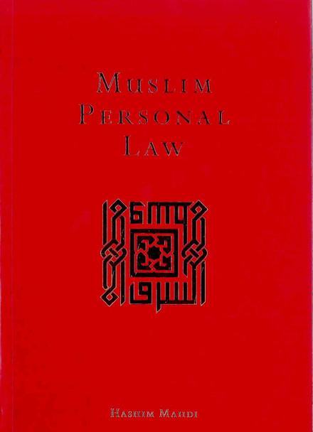 Muslim Personal Law