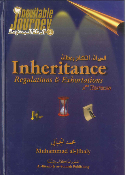 Inheritance Regulations & Exhortations