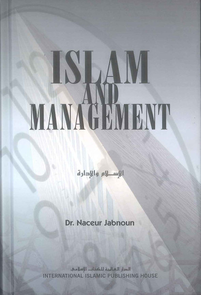 Islam And Management (Hardcover)