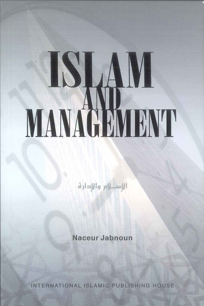 Islam and Management (Softcover)