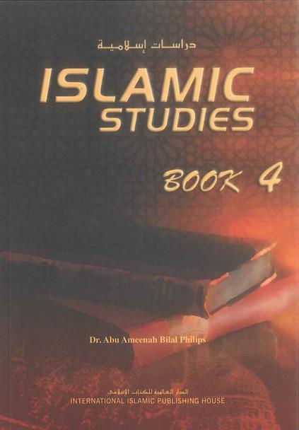 Islamic Studies : Book 4, IIPH