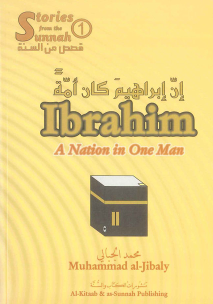 Ibrahim a Nation in One Man