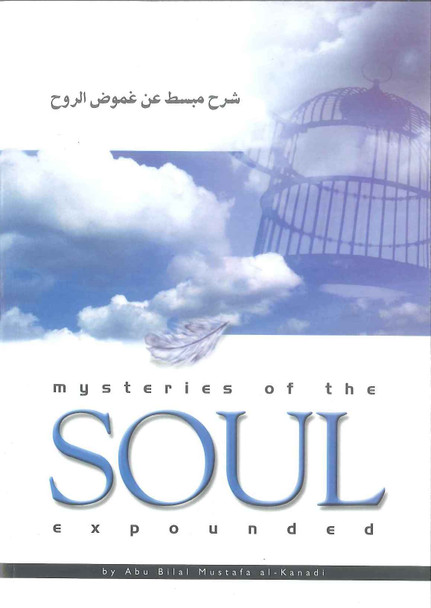 Mysteries Of The Soul Expounded