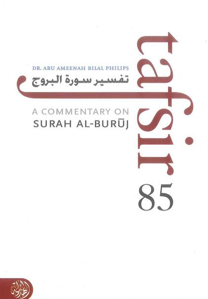 Tafsir Surah Al Buruj