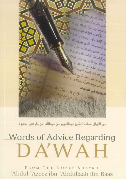 Word Of Advice Regarding Dawah