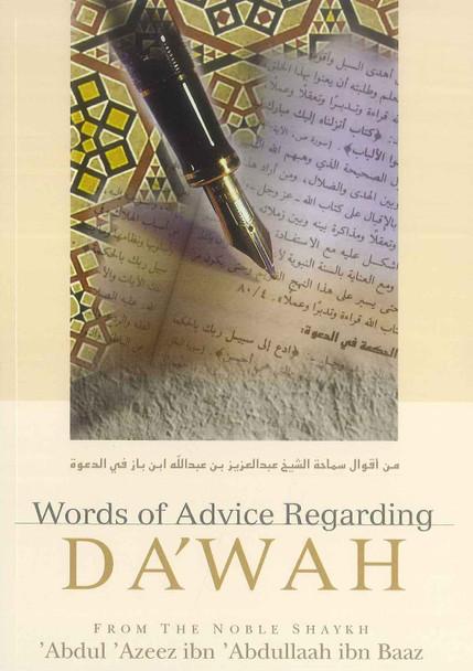 Word Of Advice Regarding Dawah
