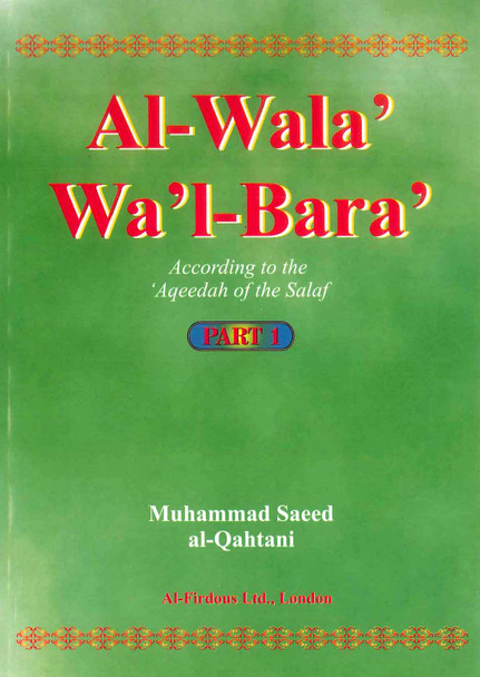 Al-Wala WaI-Bara Part 1