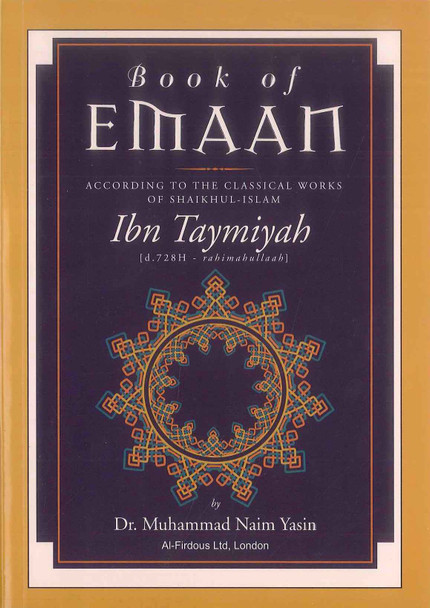 Book Of Emaan ( Ibn Taymiyah )