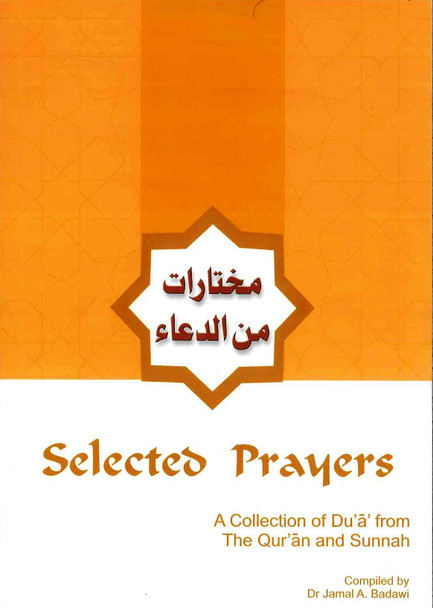Selected Prayers