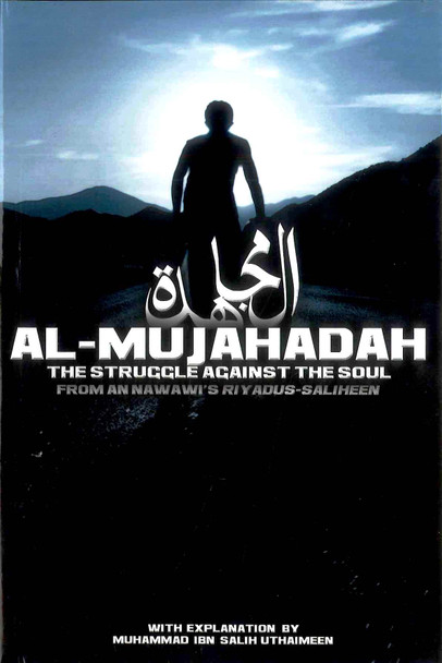 Al Mujahadah The struggle against the soul