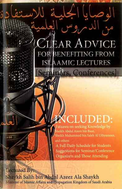Clear Advice for Benefiting From Islamic Lectures