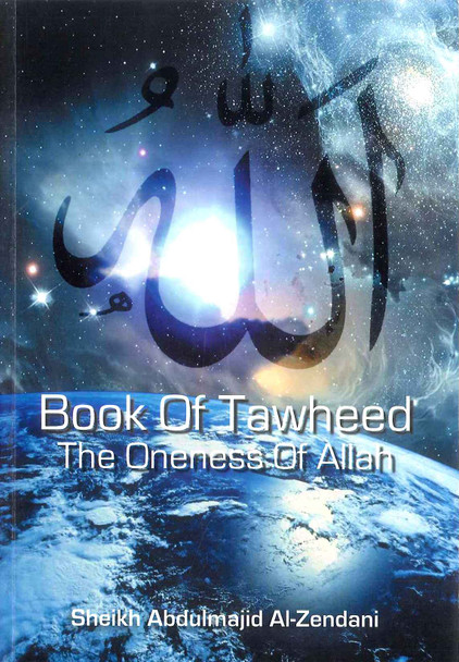 Book Of Tawheed ( The Oneness Of Allah ) Alfirdos