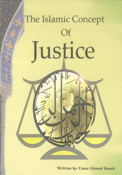 The Islamic Concept of Justice