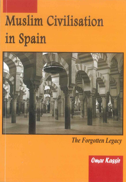 Muslim Civilisation In Spain