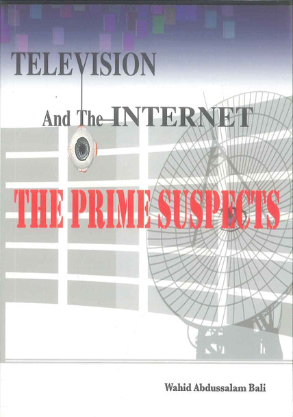 Television And The Internet (The Prime Suspects)