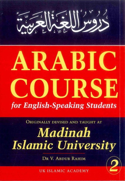 Arabic Course for English-Speaking Students 2