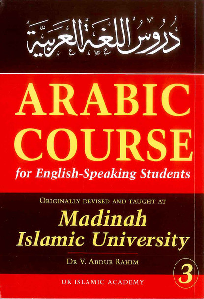 Arabic Course for English-Speaking Students 3