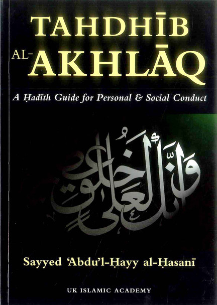 Tahdhib Al-Akhlaq (english)