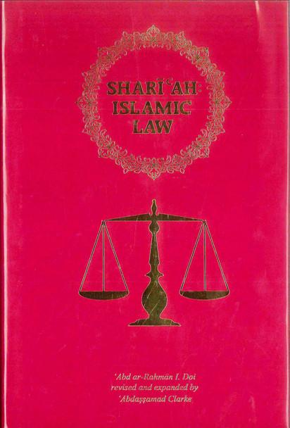 Shariah: Islamic Law