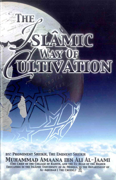 The Islamic way of Culltivation