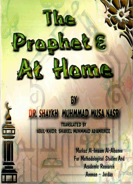The Prophet At Home
