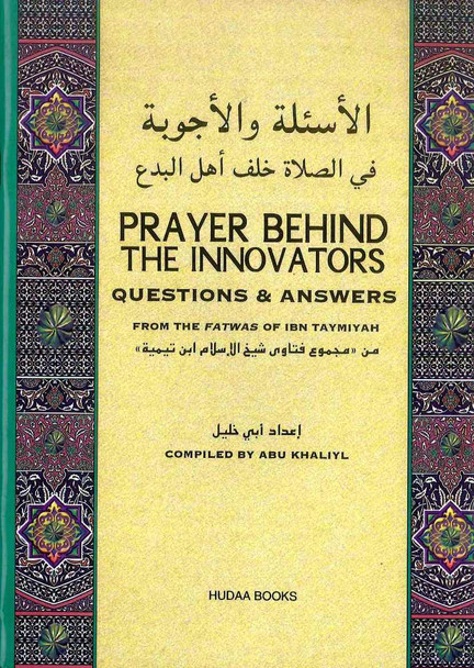 Prayer Behind The Innovators Question & Answer