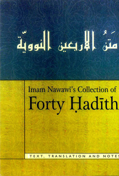 Imam Nawawi's collection of Forty Hadith