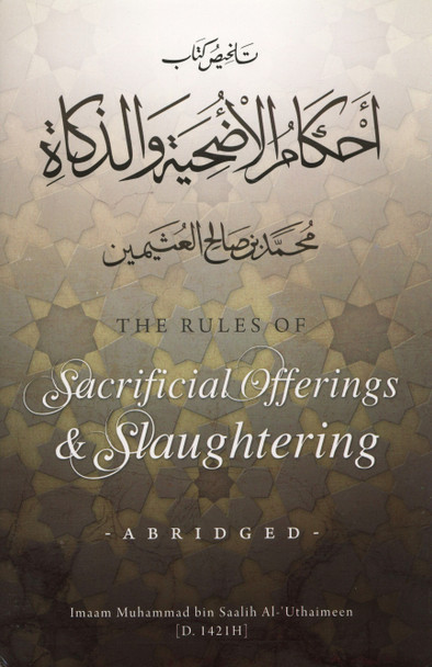 The Rules Of Sacrificial Offerings & Slaughtering