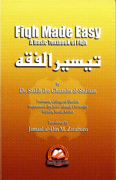 Fiqh Made Easy