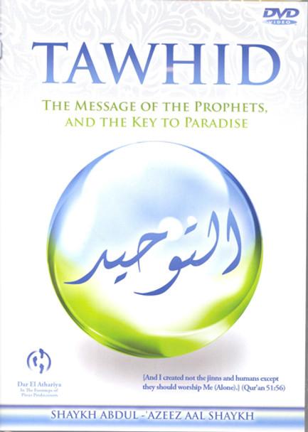 Tawhid DVD