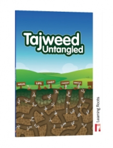 Tajweed Untangled
