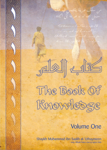 The Book of Knowledge : Volume One