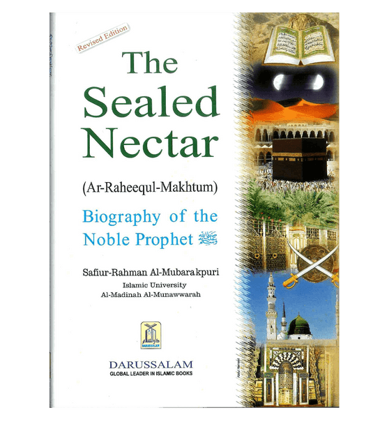 The Sealed Nectar : Large : الرحیق المختوم