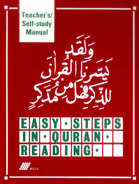 Easy Steps in Qur'an Reading Teacher's /Self-Study Manual