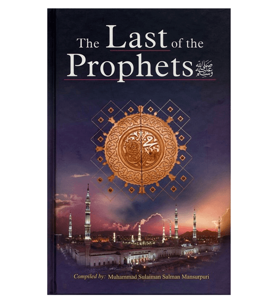 The Last Of The Prophets