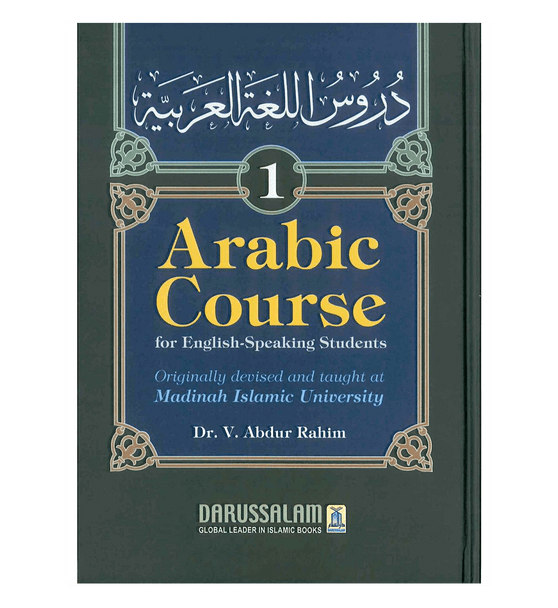 Arabic Course (for English-Speaking Students ) Volume 1