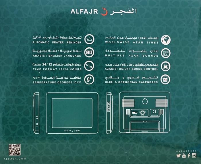 Alfajr Azan Clock :Model No CF-19