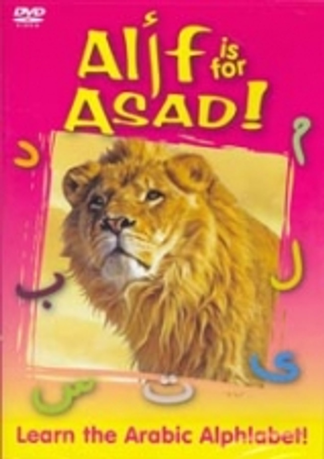Alif is for Asad DVD